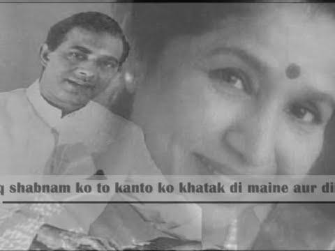 हुस्न कहते है मुझे,नूर का शोला हूँ में..Asha Bhosle_Talat_Shewan Rizvi_Hafiz Khan..a tribute