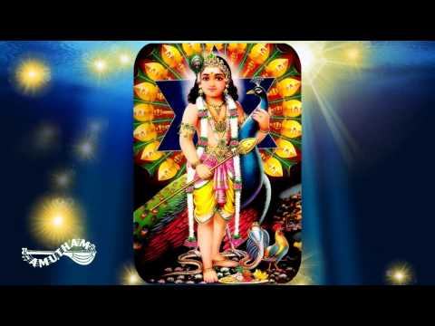 Erau Mayil Eri( Vaazhthu) - Thiruppugazh - Sudha Ragunathan