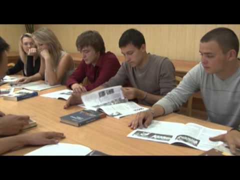 Южно Уральский государственный колледж