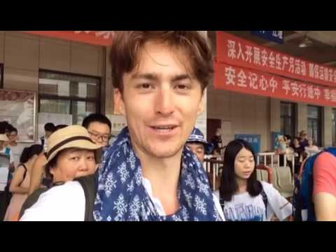 China Travel Blog Ep. 29 - Sleeper train to Zhangjiajie
