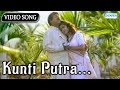 Popular Kannada Song  - Kunti Putra