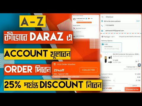 How to Create account, order and get 25% Discount | Tech soul