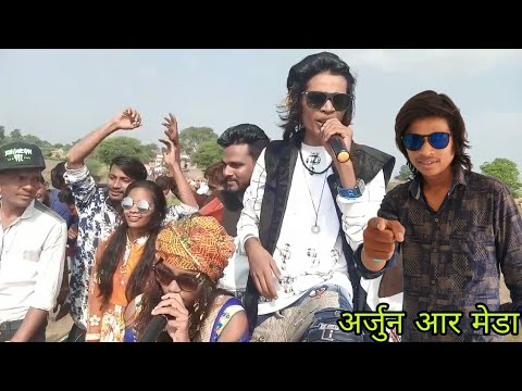 ◆Superstar Arjun R Meda live Program◆ // Adivasi songs // Arjun R meda // Adivasi Dance // New Timli