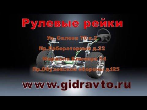 Ремонт рулевой рейки на BMW X5. Ремонт рулевой рейки на BMW X5 в СПб.