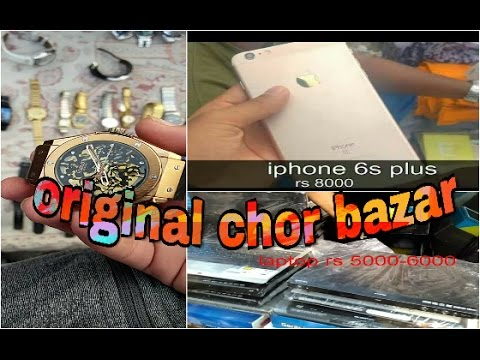 Chor Bazar Orginal |iPhones 7|apple laptop|g-shock|led tv|Delhi/TANI zone