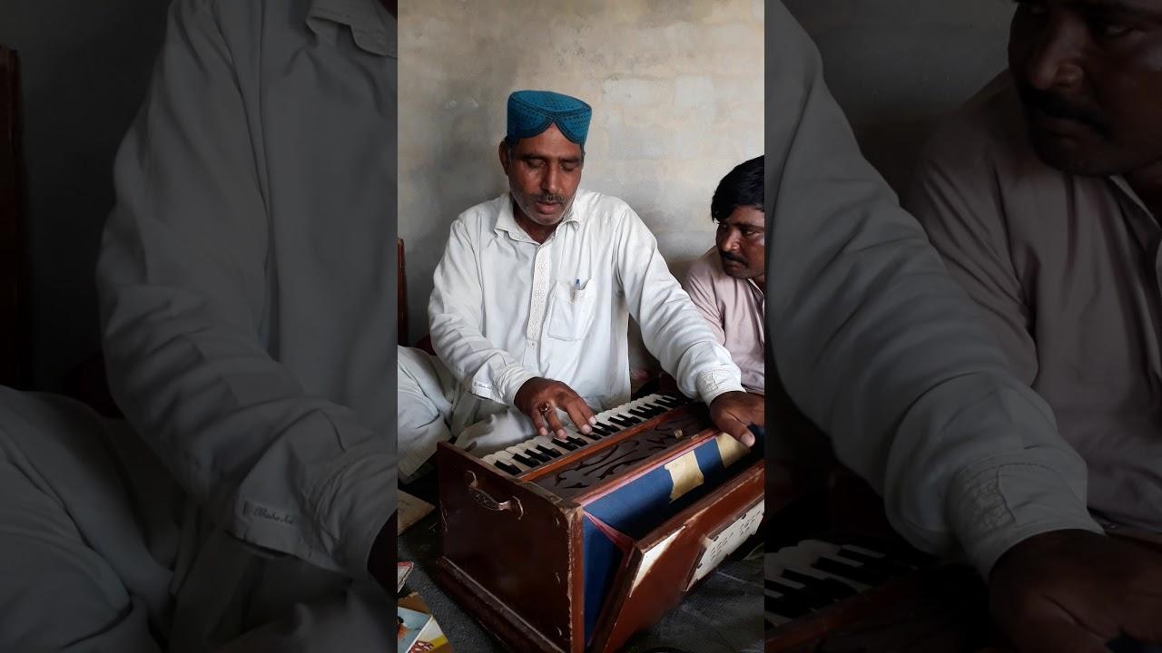 Download Ray ramzan padhyar ik majbor na dunia da sukh