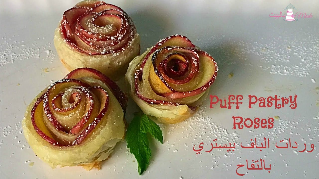 how to make apple roses without puff pastry