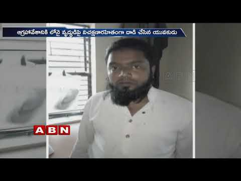 Warangal Temple Priest, attacked by Imam, lost life in Hospital | ABN Telugu