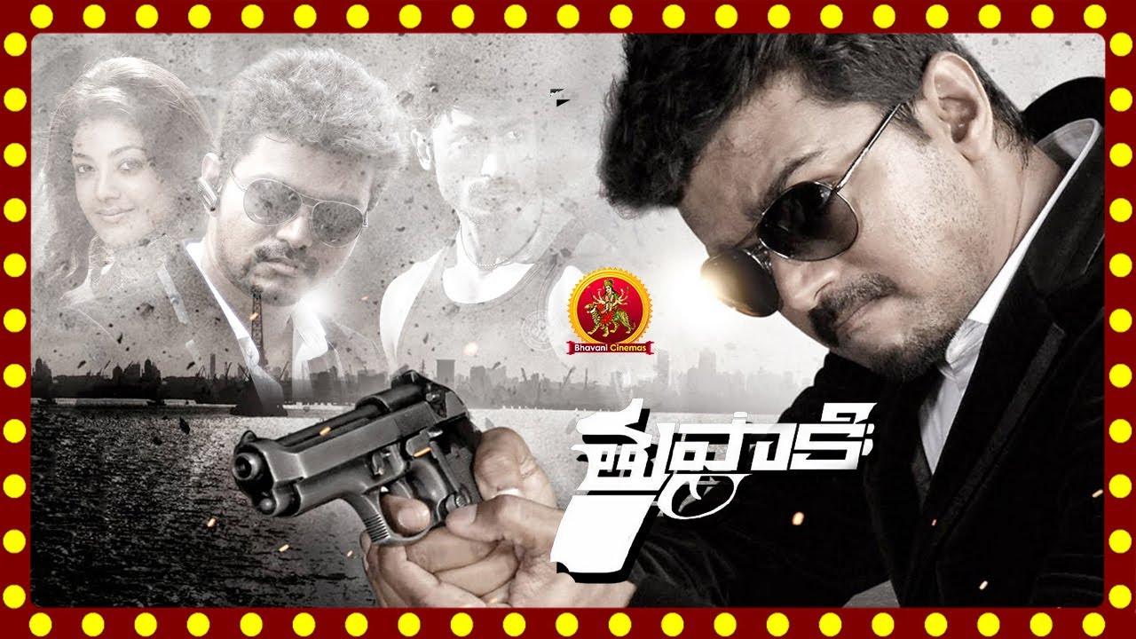 Download Kajal, Vijay, AR Murugadoss New Tamil Dubbed Telugu Movie 2019 || New Telugu Full Movies