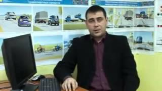 Правила дорожного движения. Основные положения и термины. Урок 1