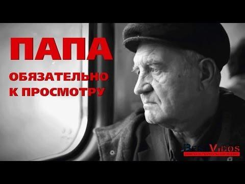Смотреть узбекский фильм марджона на русском