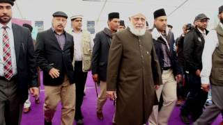 MKA UK Ijtema 2016 Highlights of Huzoor (aba) at Flag Hoisting and Exhibition