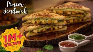 Paneer Sandwich |  Sandwich Recipe | Snack Recipe