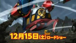 One Piece Film Z Commercial [1-5]