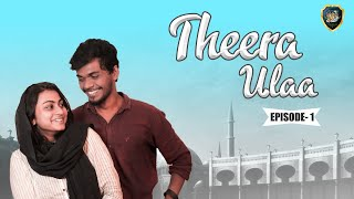 Theera Ulaa || Episode 1 ||முதல் கனா || S01E1-05 || Tamil  Love web series ||Ft. sheik and lakshana.