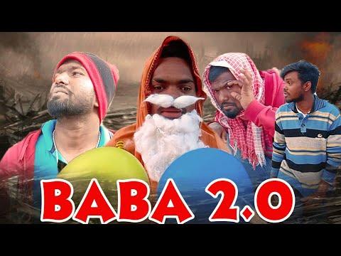 आधुनिक BABA 2.0 II Ads film 🙏🙏