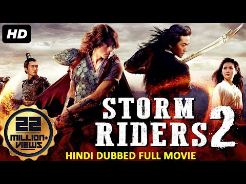 STORM RIDERS 2 (2019) New Released Full Hindi Dubbed Movie | Hollywood Movies In Hindi Dubbed 2019