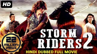 STORM RIDERS 2 - Hollywood Movie Hindi Dubbed | Hollywood Action Movies In Hindi Dubbed Full Action
