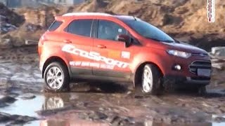 Тест-драйв нового FORD EcoSport 2014