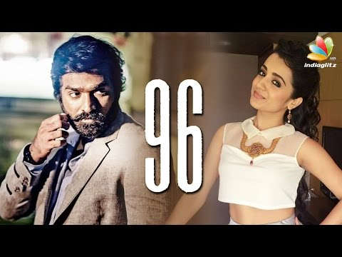 Vijay Sethupathi and Trisha's New Movie 96 First Look | Hot Tamil Cinema News thumbnail