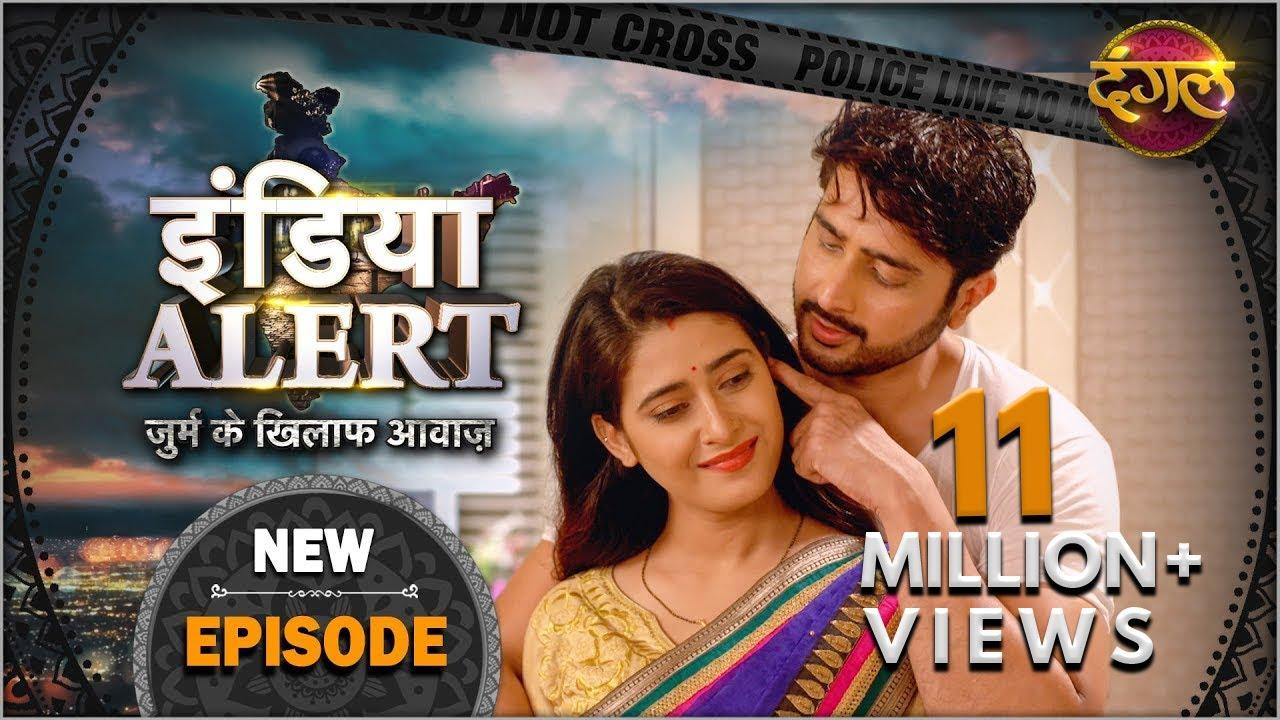 Download India Alert   New Episode 332   Khoobsurat Madamji ( खूबसूरत मैडम जी )   Dangal TV Channel