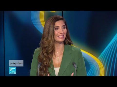 جويس عزام.. أول لبنانية تتسلق القمم السبع  - نشر قبل 36 دقيقة