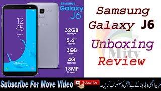 Samsung Galaxy j6 Unboxing 2019 (mitv) hindi/Urdu