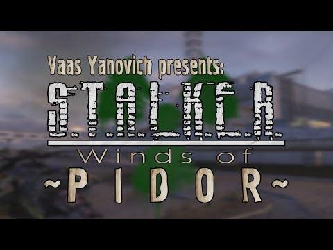 Stalker: Winds of Pidor