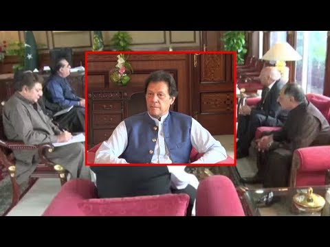pm-imran-khan-meets-governors-of-all-provinces