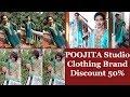 Poojita Studio Lookbook | 50% Discount  | First on YouTube | Pooja Fashion House | SahiJeeth
