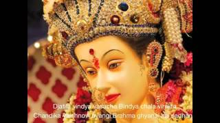 Maha Saraswati Stotram with Lyrics!