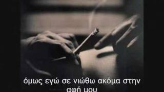 Μητροπάνος Δημήτρης - Άκου
