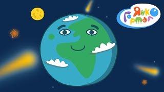 🌚 Планети Сонячної системи. Цікаві факти про планети. Дітям про планети