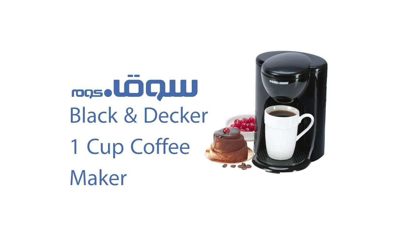 Black And Decker Coffee Maker Cm1300sc : Black & Decker 1 Cup Coffee Maker review on Souq.com - ????? ??? ?????? ?? ???? ??? ???? ??? ??? ...