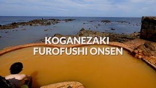 Koganezaki Furofushi Onsen, Aomori | One Minute Japan ...