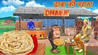 ढाबा पराठा Hindi Kahaniya   Moral Stories for Kids   Cartoon For Children   Bedt