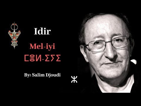 Idir, Mel-iyi ⵎⴻⵍ-ⵉⵢⵉ (Motre-moi دلني)