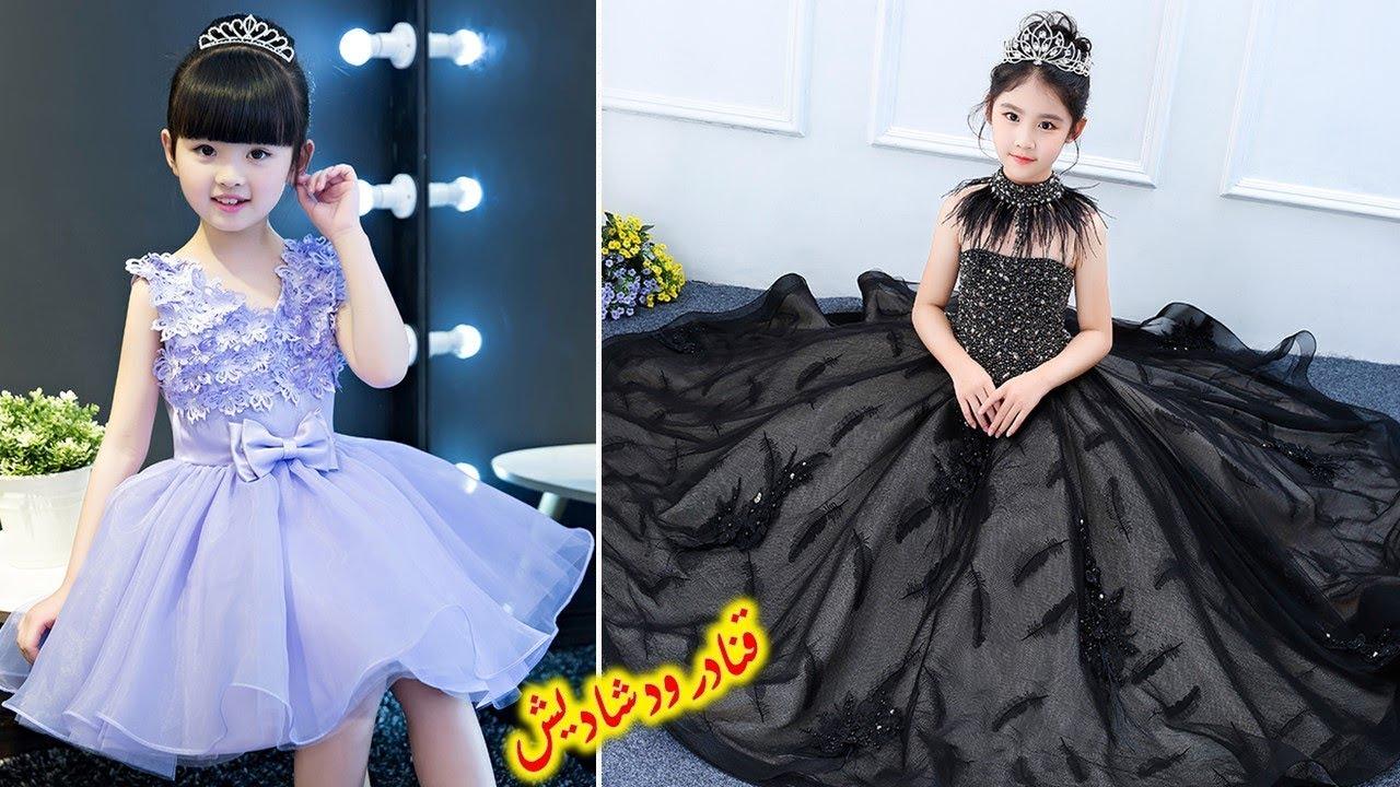 646d774cc فساتين زفاف ومناسبات للاطفال 👗😍 2018 latest girls gown dress designs