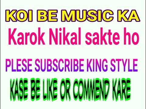 online karaoke machine /easy karaoke songs