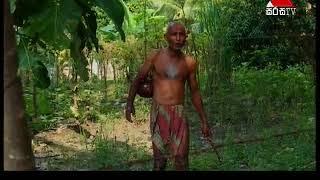 Dankuda Banda Sirasa TV 19th April 2018 Thumbnail