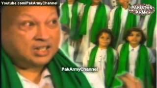 Mera Inaam Pakistan Nagma By Nusrat