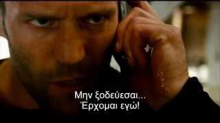 ΤΟ ΜΟΥΤΡΟ (THE MECHANIC) - trailer