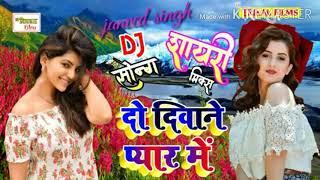 New shayari mix DJ song Do Deewane Pyar main