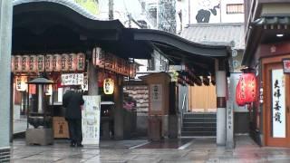 黒木姉妹 - 大阪ラプソディー