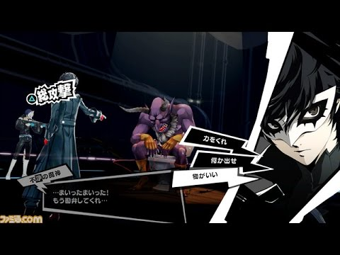 Persona 5 Tips: Here's A Simple Way To Negotiate With Demons