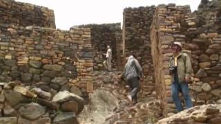 видео Боливия