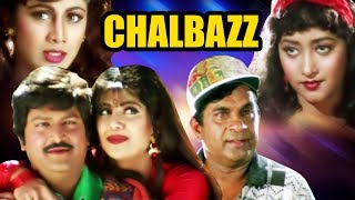 Shilpa Shetty | Hindi Dubbed Movie | Chalbazz (Veedevadandi Babu) | Mohan Babu