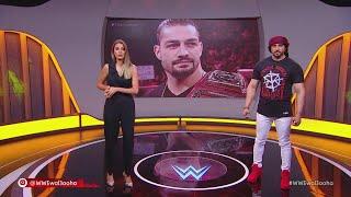 WWE Wal3ooha: اشتباك أخير بين بروك ليسنر وبرون سترومان قبل كراون جول