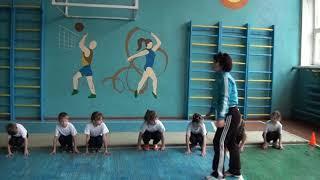 Урок з фізичної культури  НУШ 2 клас