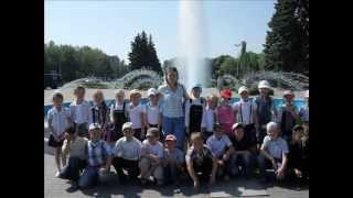 4 A Класс 6 Школа г. Никополь